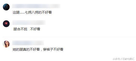 43歲林志玲出席活動近照,腿是怎麼了,網友:腿合不攏,太難看了