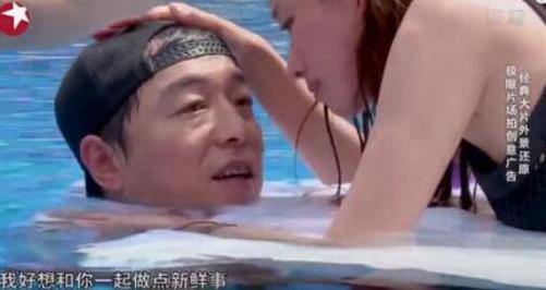 為何43歲的林志玲至今未嫁,原因在於老闆們的合照:身體很誠實