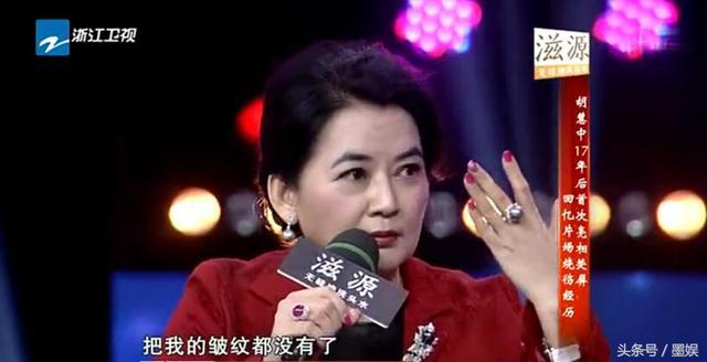 酷似林青霞紅遍東南亞,拍戲全身燒傷,她回憶當年:皺紋都燒沒了