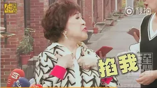 70歲老公背著80歲老婆和64歲小三開房,結局竟是激吻複合?