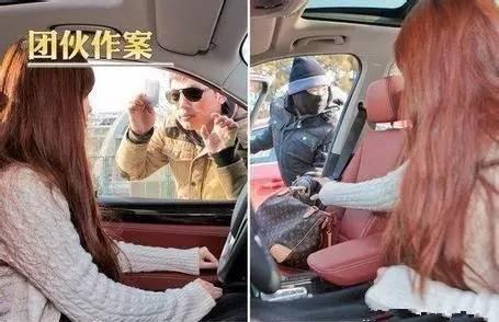 女司機等紅燈習慣開窗,接下來的事情讓人心跳到了嗓子眼,一定要小心! - COCOHK