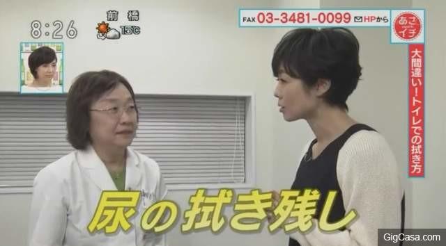 女生小便擦法與「下體臭」有關!女醫親自示範「雙腳大開、前傾尿尿」,上完廁所是要用「吸」的!