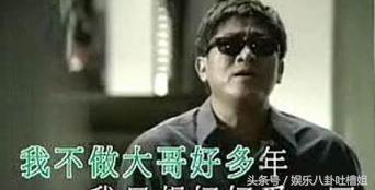 娛樂圈重情重義的大佬 死後兒子有張學友照顧 女兒出嫁劉德華護駕