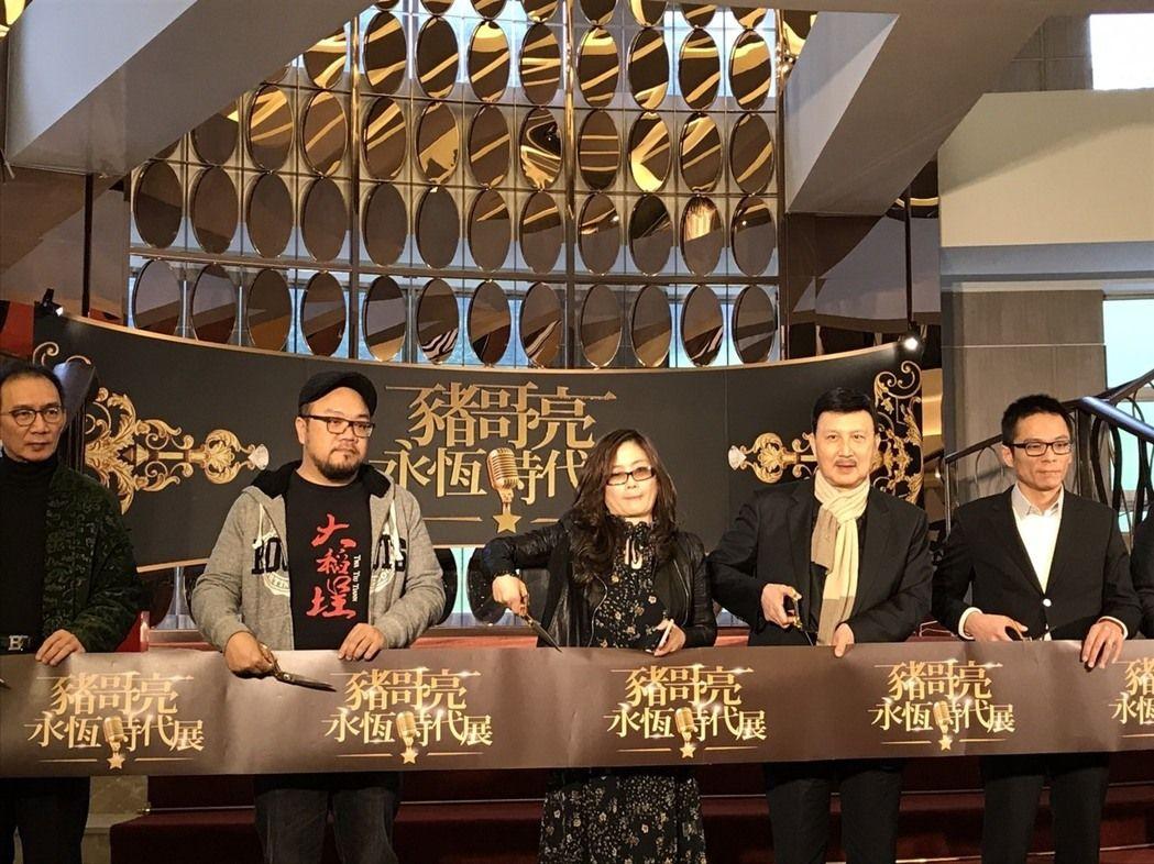 豬哥亮的遺孀葉瑞美(中)和導演葉天倫(左二)、余天(右二)為「豬哥亮永恆時代展」...