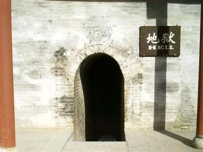 山西千年古廟,地下十幾米竟藏18層地獄,周圍樹木無人敢伐