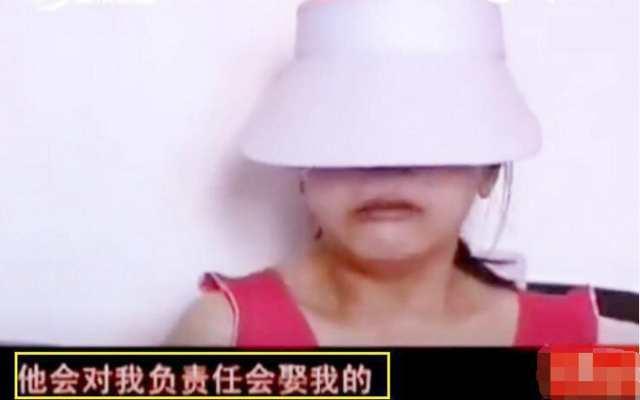 女兒「癱瘓」在床18年,卻意外懷孕,真相讓母親氣得破口大罵!