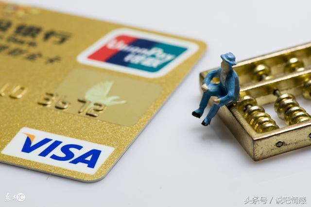 弟弟辦婚禮錢不夠,瞞著老公轉他十萬,輸入銀行卡密碼時我傻了眼
