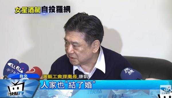陳喬恩酒駕被查出已婚身份,演藝工會護航反爆料