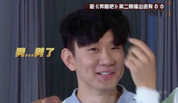 擁有億萬家產的林俊傑為何從不露額頭劉海掀起來老媽都不認識