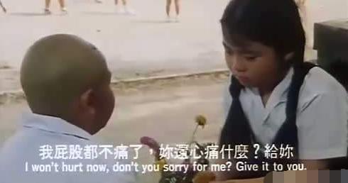小胖妹自嘆逃不出郝劭文手掌心,17年後再續「青梅竹馬」之緣!
