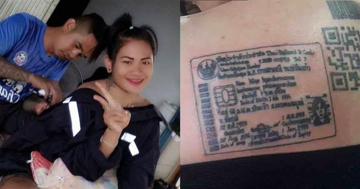 她請刺青師在身上刺「自己的身分證跟二維碼」被笑是怕忘記才刺,但當她說出理由才明白「她的偉大」!