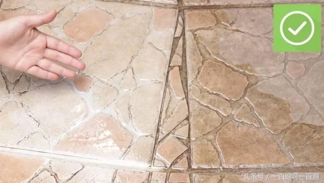 家裡瓷磚難清洗,一塊錢就能幫你搞定!