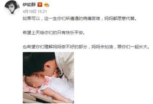 之前伊能靜摔落女兒,女兒「頭部倒栽蔥著地」!如今醫生說明「女兒傷勢...」網友都爆淚了!