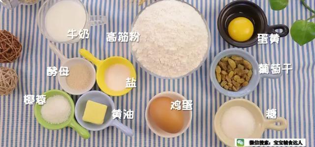 一斤面粉半碗牛奶,比饅頭松軟10倍的高級面食,孩子一次能吃5個