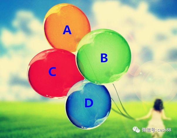 喜歡哪個氣球,看你身上具有什麼樣的氣場?