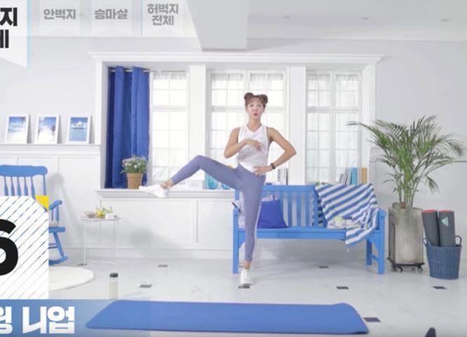 瘦腿,美腿,減肥,健身,4招瘦腿.瘦大腿