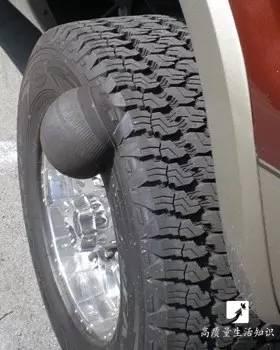 輪胎上出現這個,千萬別用手摸,後果很嚴重!為了安全都看下吧!