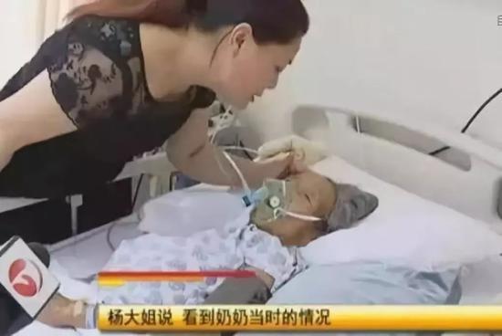 94歲老太病倒 家人拒送醫直接換壽衣:她活到頭了