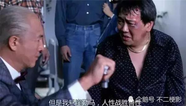 因玩弄王祖賢差點被活活燒死!如今因長相殘暴終身未娶67歲成這樣!