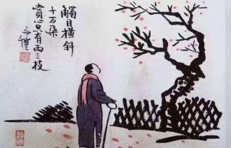 善 言(非常精闢!)