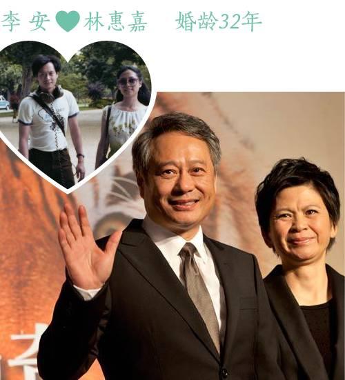 一個男人最大的成功,是幾十年後,身邊還站著同一個女人