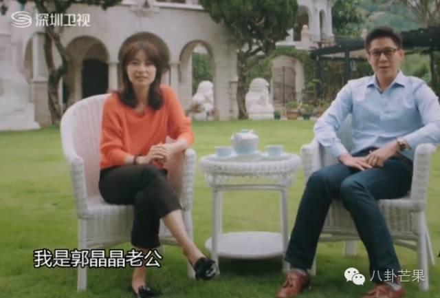 李湘:我表1千萬,林心如:我項煉3億,郭晶晶:看我後椅子面是啥!