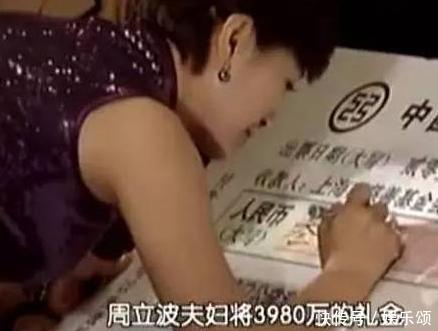 范冰冰隨禮154萬,趙薇隨禮2百萬,華仔只送一套床單,他不收!