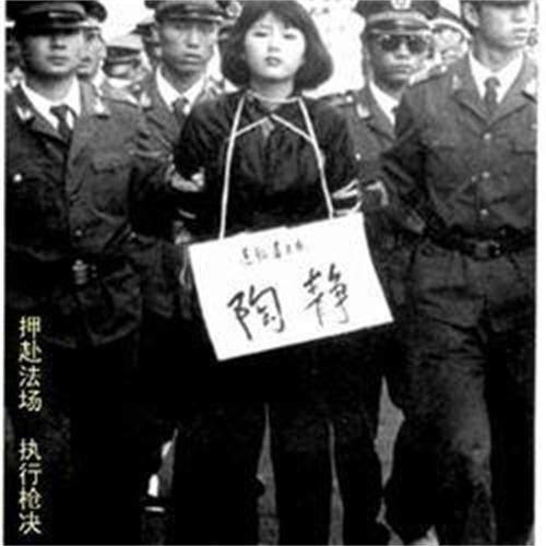 她是中國最美女毒梟,20歲被槍斃,死前「提一要求」讓執法人員瞬間臉紅 -