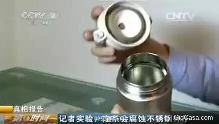 千萬不要用這種保溫杯!可能喝出肺癌、皮膚癌!