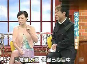 劉德華曾被問心中排名第一的美女是誰? 他的審美和吳孟達出奇一致