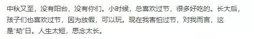 費玉清寫下告別信,黯然退出演藝圈:人間不值得,愛值得