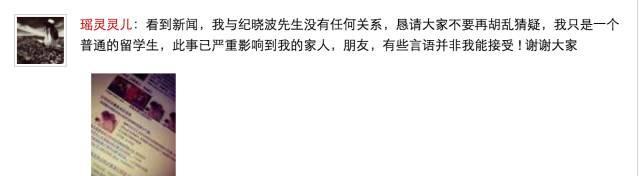 因洗錢4400億,讓生了3個孩子的吳佩慈沒有嫁進豪門,夢徹底破碎