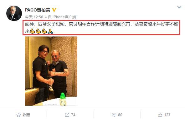 吳奇隆近照曝光胖到不敢認,網友:這還是四爺嗎?