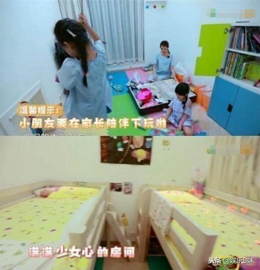 看到蔡少芬的家,就知道香港的房價了,網友:真的是明星的家嗎?