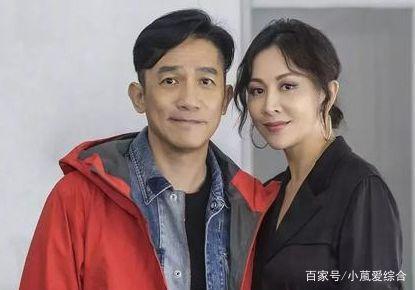 梁朝偉快要當爸爸了!懷孕的並不是劉嘉玲,還表示很高興!