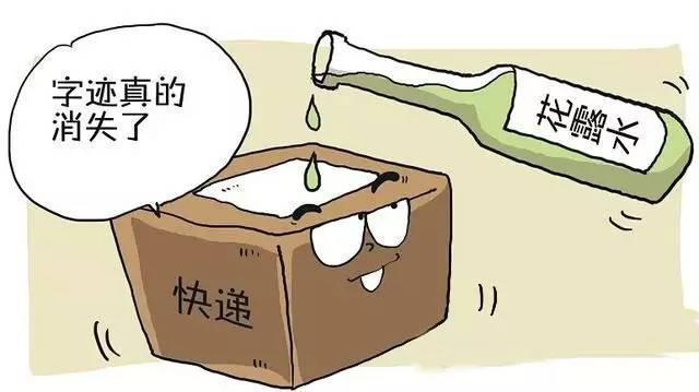 花露水放進馬桶一個月都不臭!這樣用還能使滿室清香,防蟲驅蚊,省好多錢啊 - 讀讀