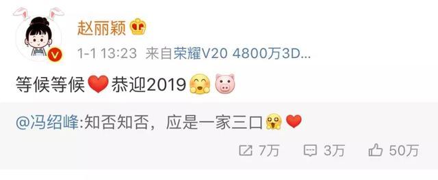 31歲趙麗穎宣布懷孕:生孩子是為了讓馮紹峰浪子回頭?我不需要!
