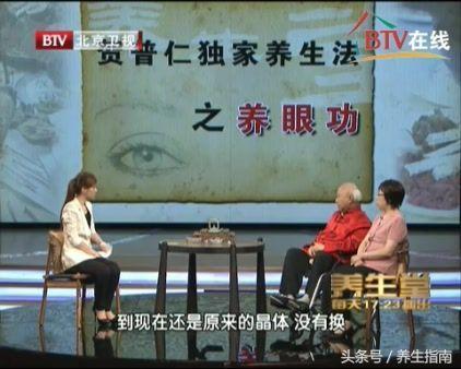 眼睛模糊,視力不好?從醫70年的老中醫教你兩招恢復視力
