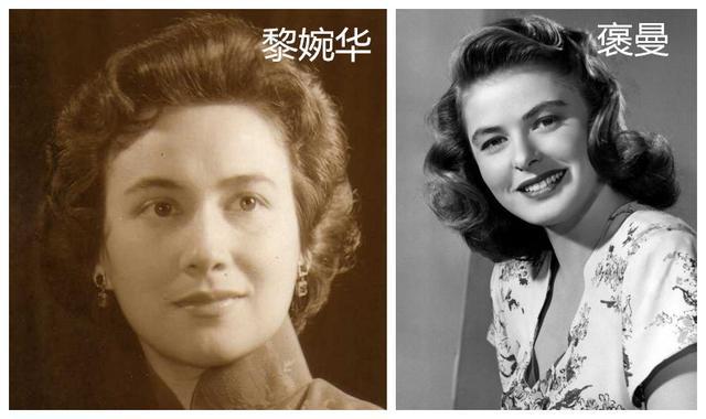 90%的人不知道,她是赌王最漂亮的千金,可惜晚年落魄凄凉