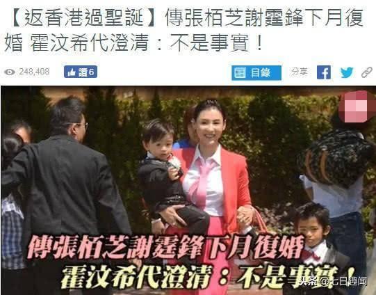 張柏芝第三胎取名「謝振天」?曬出婚戒破鏡重圓,謝賢才是賺了!