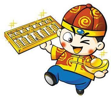 Image result for 財富