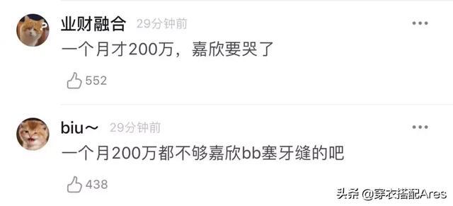 錯過420億遺產,48歲李嘉欣「豪門夢碎:嫁有錢人,不如當有錢人
