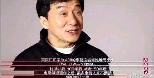 李小龍全家照,兒子意外被射殺,妻子成不老女神,女兒胖成這樣?