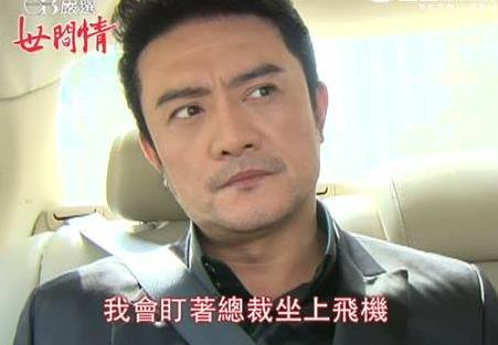 50歲李㼈驚傳婚姻亮紅燈!小嬌妻淚訴已經很累了,真的沒力氣再「辦事情」,好男人李㼈難得動怒