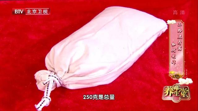 81歲國醫大師的養骨「神器」,專治腰腿痛,又便宜又好用!