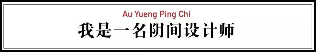 被BBC報導的中國祭品師:生者和死者,我算是他們之間的橋樑