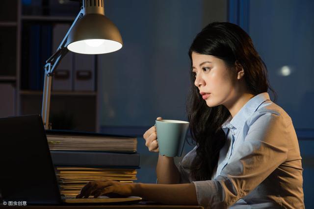 既然熬夜是工作需要,不可避免!那就用這3個辦法解決其危害!