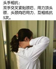 【頸椎病】是氣血供應不上!教你這樣「滾一滾」,不動脖子搞定頸椎疼痛(附頸椎操!)