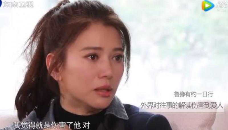 袁詠儀掉淚承認做「小三」!令她最後悔的是,傷害了老公張智霖!