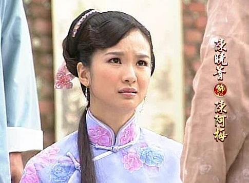 本土劇一姐陳曉菁被爆「劈腿親兄弟懷孕」!努力當「5年小三」終於如願以償踢走正宮····